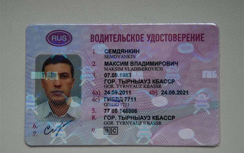 Как заменить водительское удостоверение в новосибирске