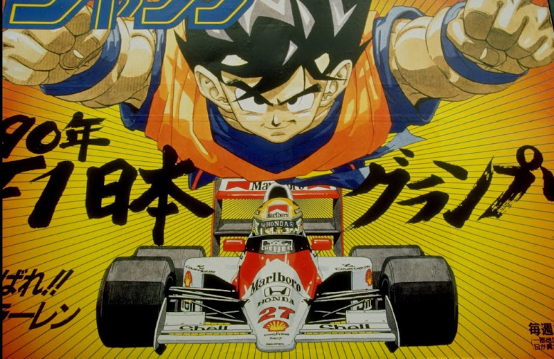 анимешный баннер Айртона Сенны и McLaren на Гран-при Японии 1990