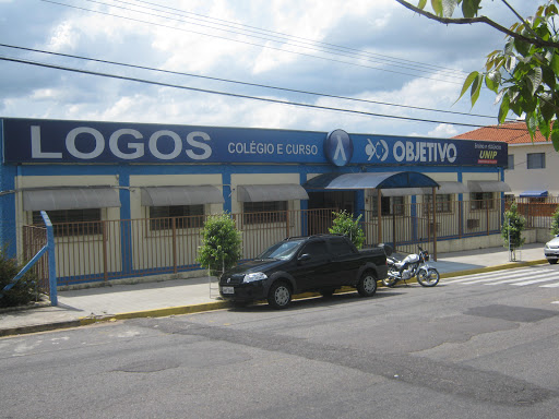 Logos Colégio e Curso - Varginha/MG, Av. Agenor Aguinaldo Braga, 160 - Vila Verde, Varginha - MG, 37012-000, Brasil, Colegio_Privado, estado Minas Gerais