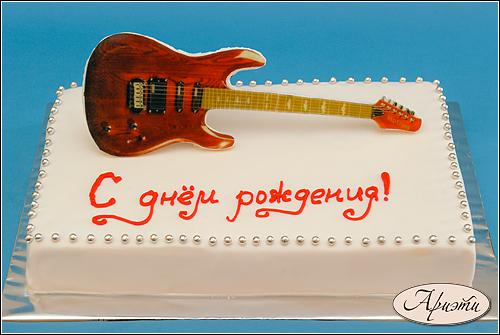 Открытки с днем рождения мужчине гитара 60