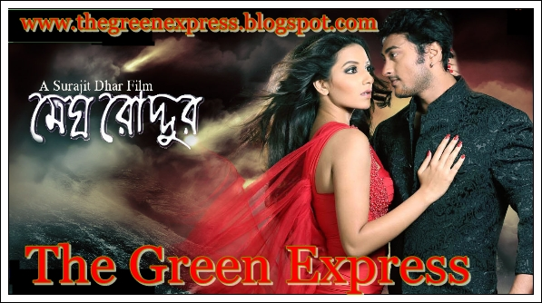 Bangla Full Movies - Watch New Kolkata Bengali Movies Online