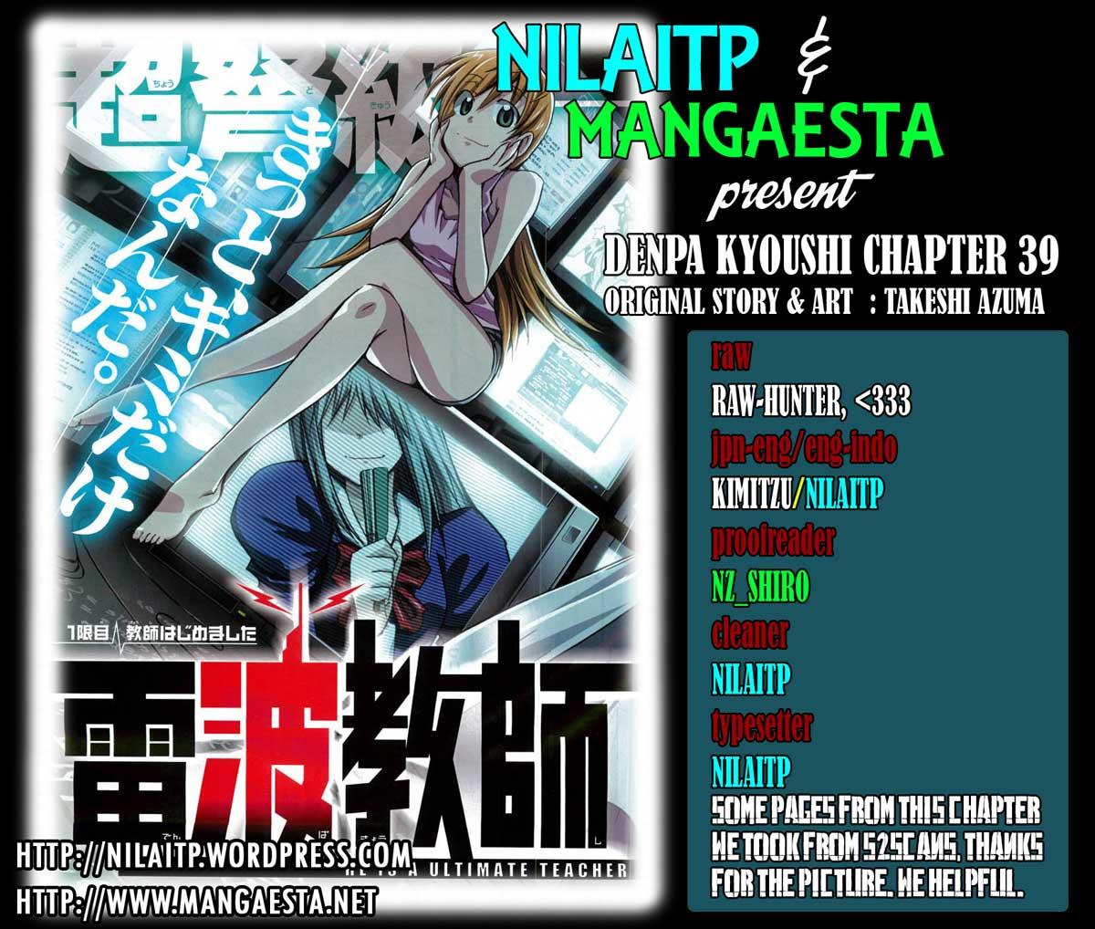 Komik denpa kyoushi 039 40 Indonesia denpa kyoushi 039 Terbaru 1|Baca Manga Komik Indonesia|