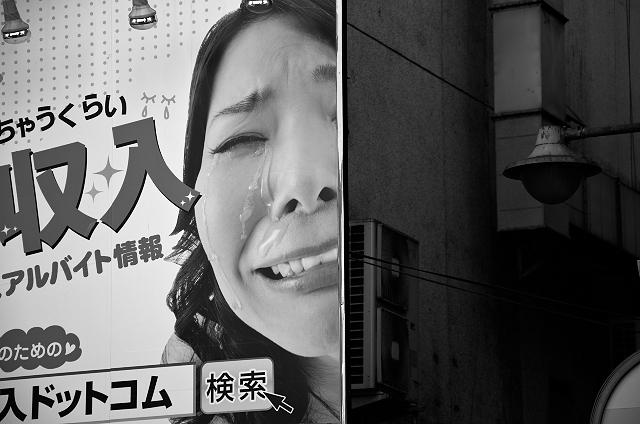 Shinjuku Mad - Where do the angels hide? 10