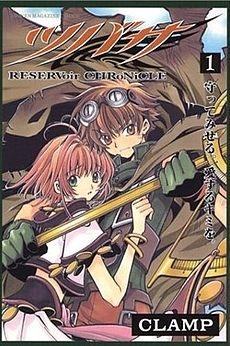 Huyền Thoại Đôi Cánh 1 - Tsubasa Chronicle 1 (2006)