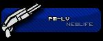 Polícia Militar - Las Venturas