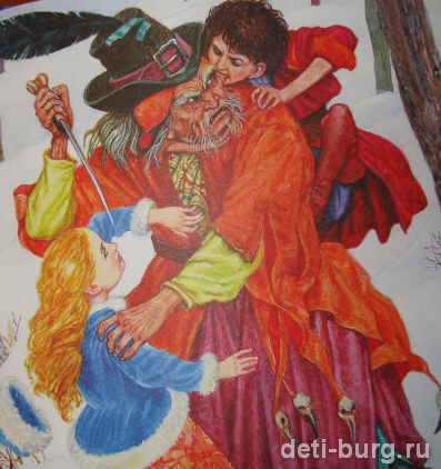 Как сшить костюм царя своими руками