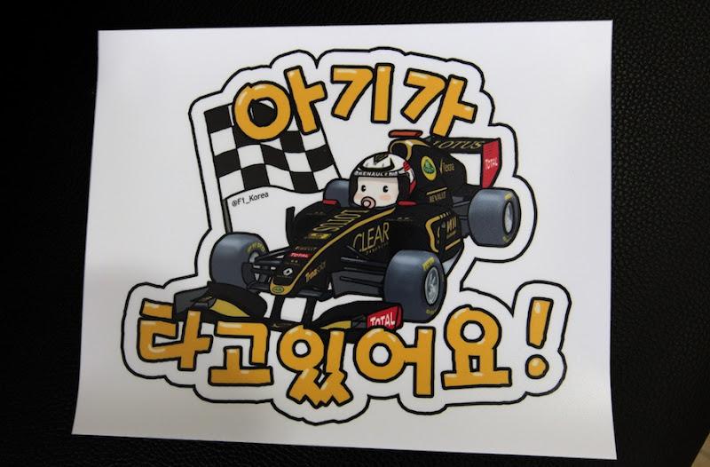 Кими Райкконен Lotus комикс by @F1_Korea