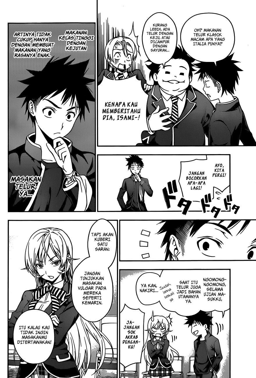 Shokugeki no Souma Chapter 28-14