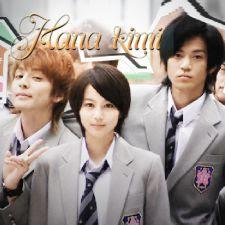 Hana Kimi - Ô Mai Chua