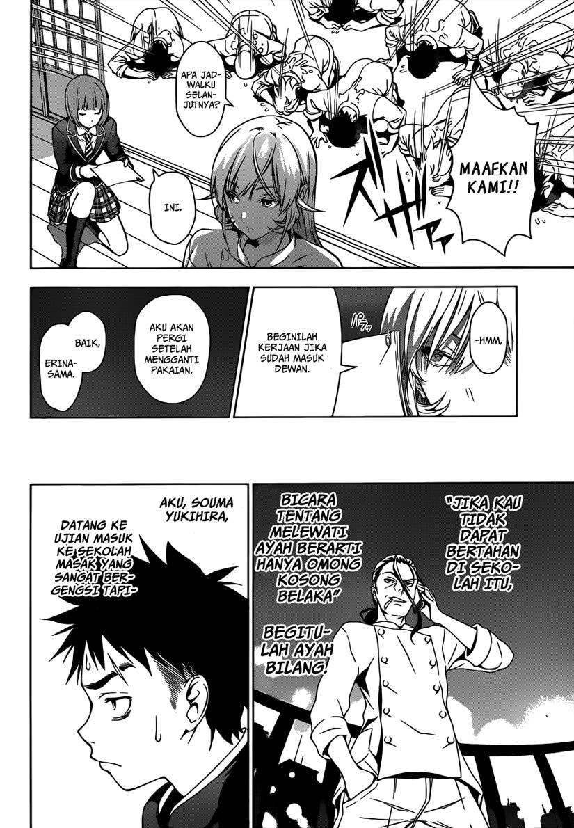 Shokugeki no Souma Chapter 2-5