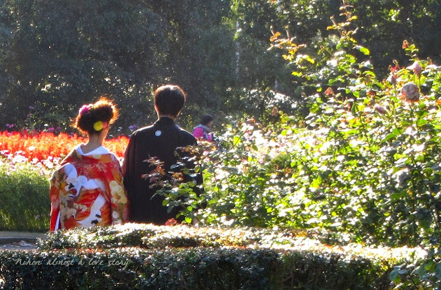 Couple at Kyoto Botanical Garden