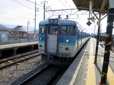 春日居町駅
