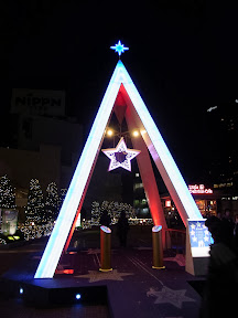 新宿サザンテラス広場のクリスマスイルミネーション2013