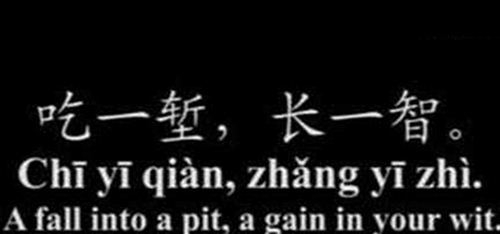 Unique chinese new year 2016 sayings greetings in cantonese free short chinese new year sayings greetings in cantonese m4hsunfo