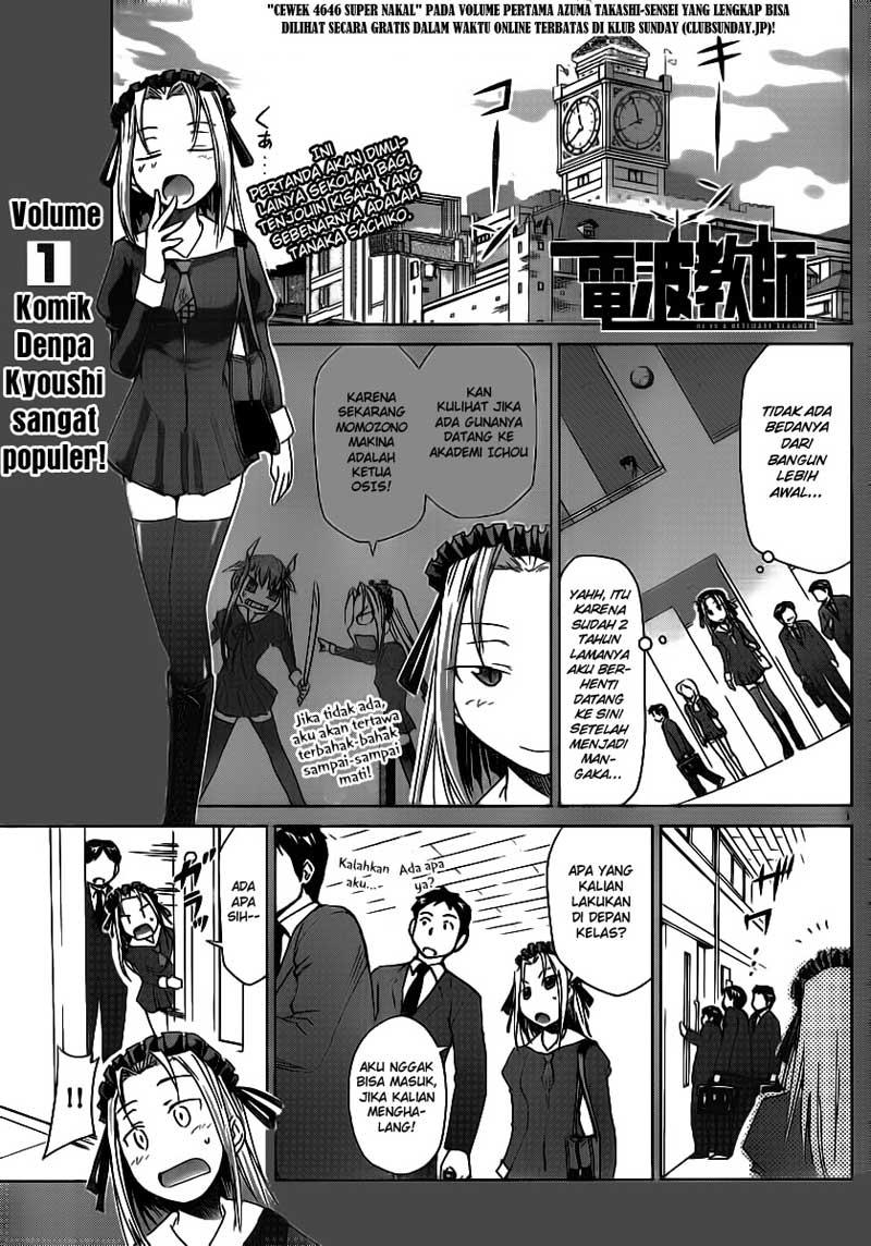 Komik denpa kyoushi 020 21 Indonesia denpa kyoushi 020 Terbaru 0|Baca Manga Komik Indonesia|