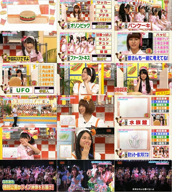 (TV-Variety)(720p) HKT48のおでかけ! ep179 160818