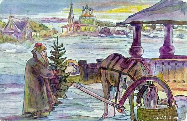 Русские открытки с рождеством христовым