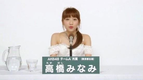 (TV-Variety)(720p) 第7回AKB48選抜総選挙アピールコメント公開! 150513
