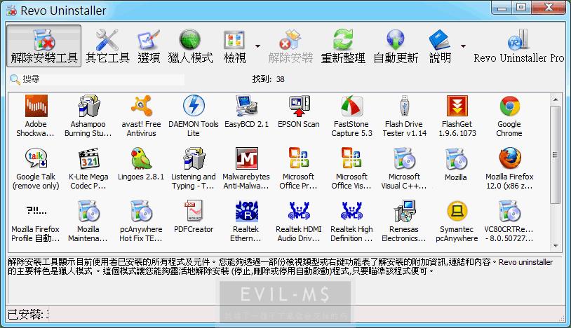 windows 7 language packs free download