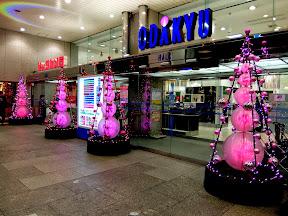 新宿西口ハルク1Fエントランスのクリスマスイルミネーション2014