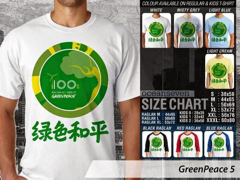 KAOS Cinta Bumi GreenPeace 5 | KAOS Selmatkan Bumi greenpeace distro ocean seven