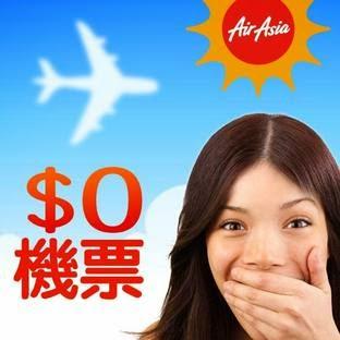 Airasia$0機位香港去沙巴