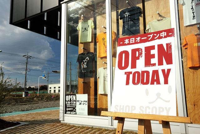 土日お店オープン終了!