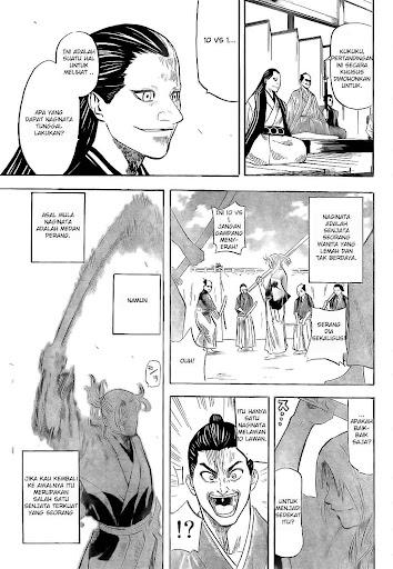 Gamaran 02 part 02 page 12