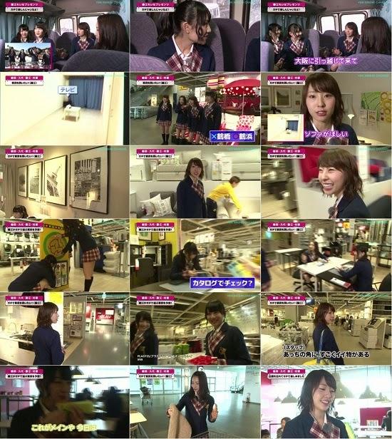(TV-Variety)(720p) YNN [NMB48チャンネル] 藤江れいなプレゼンツ「ガチで楽しんじゃいなよ」#1 150424