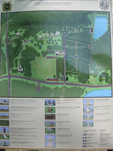 план схема парка в сковородиновке