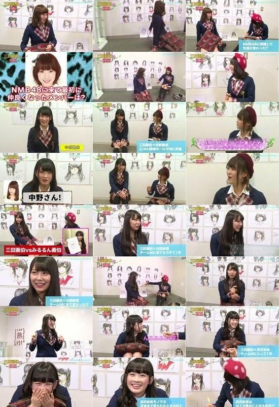 (TV-Variety)(720p) YNN [NMB48チャンネル] 三田画伯の部屋 #21 #22 #23 #24 150310 150203 150106 141202