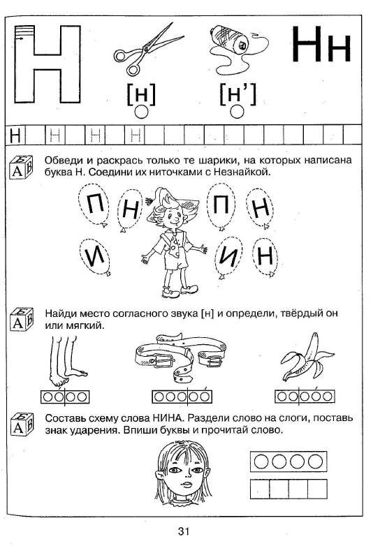 gruppovoy-seks-v-tolyatti