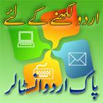 Pak Urdu Installer