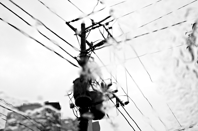 Shinjuku Mad - Rain like whisper, corrodes silence 02