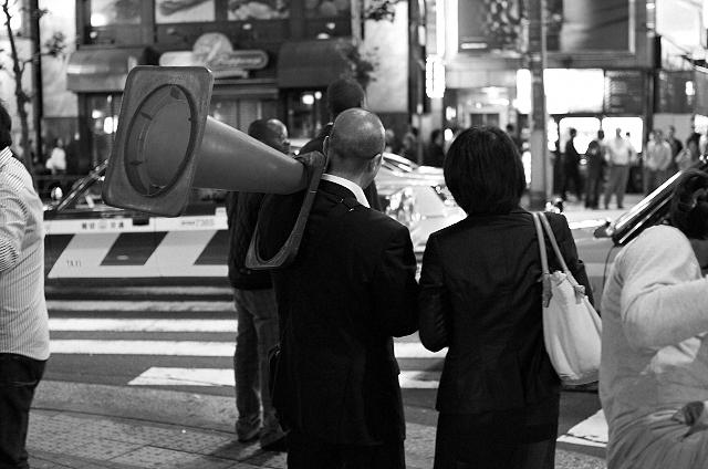 Shinjuku Mad - 11/11/11 11:11:11 13