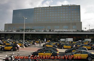 Estacion Sants, Barcelona, Вокзал Сантс, Барселона, CostablancaVIP