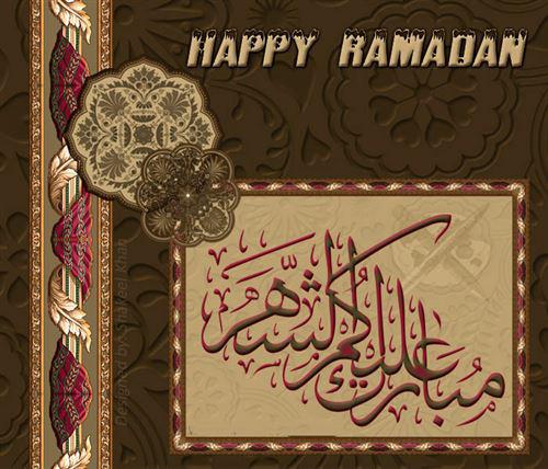 Best free ramadan greetings cards 2015 free quotes poems an elegant ramadan greeting card with message happy ramadan m4hsunfo