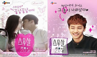 Twenty Years Old 스무살