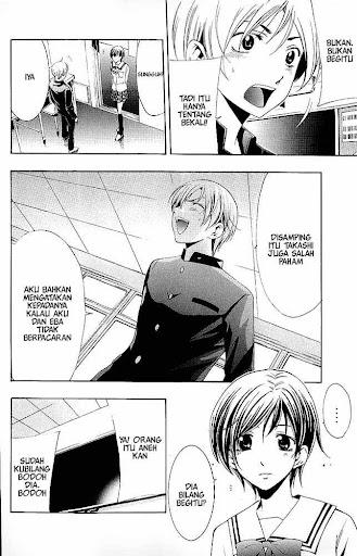 Manga Kimi Ni Iru Machi 09 page 15