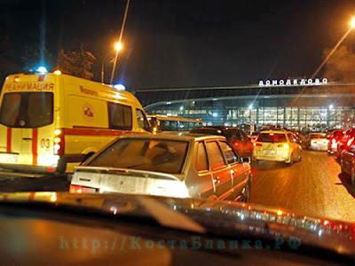 такси, аэропорт, КостаБланка.РФ