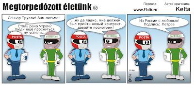 Ярно Трулли получает письмо из России от Виталия Петрова - комикс Kelta