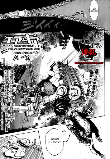 Air Gear Page 02