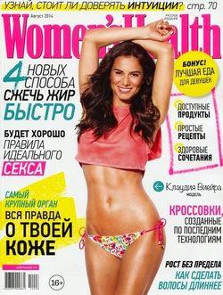 Women's Health №8 (август 2014) Россия