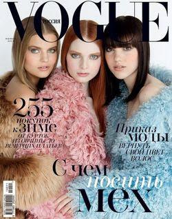 Vogue №11 (ноябрь 2014 Россия)