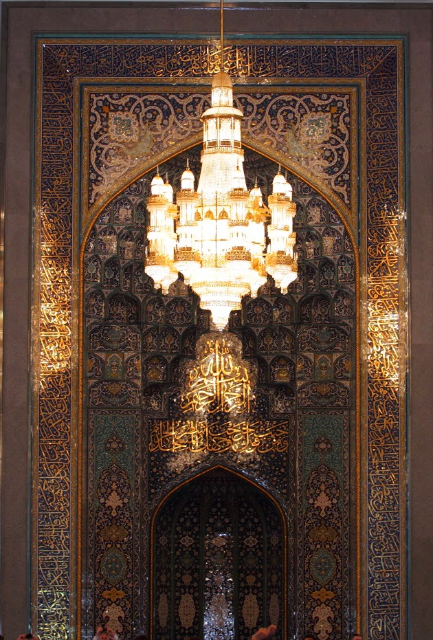 Front View of the main chamber of Sultan Qaboos Grand Mosque, Muscat, Oman