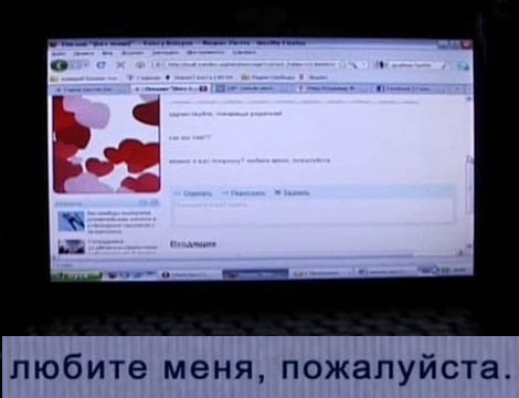 Kochajcie mnie, proszê! / Ljubyte menja, po¿alujsta! (2010) PL.TVRip.XviD / Lektor PL