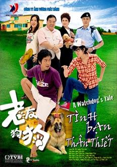 Tình Bạn Thân Thiết - A Watchdog Tale