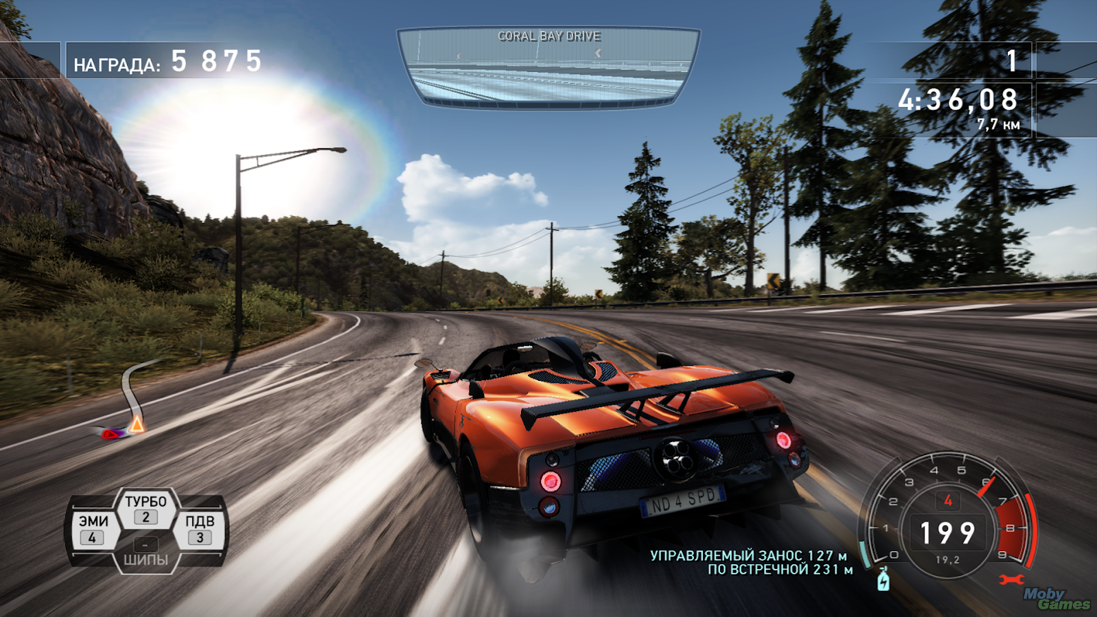 Keygen need for speed hot pursuit 2