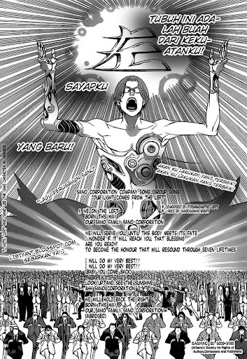 Air Gear 316 page 03