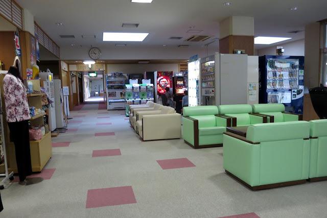 にかほ市温泉保養センター はまなす